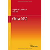 China 2030
